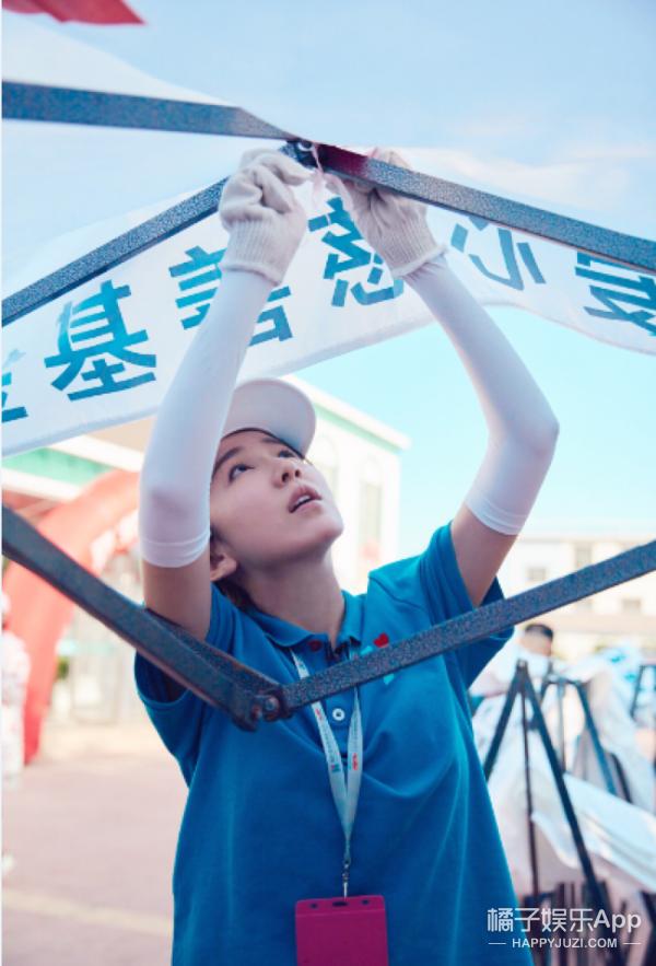 【橘・星公益&百人援宁特别报道】娄艺潇:一群可爱的人在做公益这件事儿