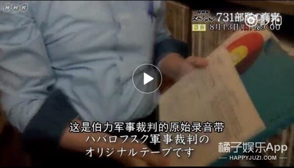 首次公开侵华日军暴行纪录片,这家日本电视台绝对是一股清流
