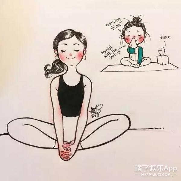 她用涂鸦记录了瑜伽初学者的点点滴滴