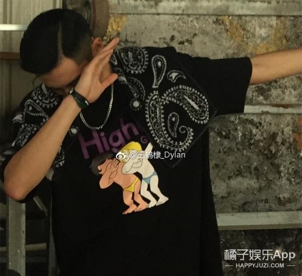 西航彭于晏、《超次元偶像》冠军,他为什么被选为新版道明寺?