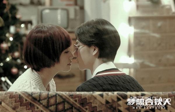姚晨初恋,对陈乔恩一见钟情,《人间》中的王一博有点帅!