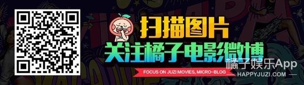 《天意》杀青发剧照:欧豪乔振宇唐嫣,现在的网剧配置都升级了!