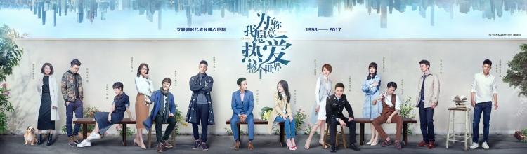 """白百何刘诗诗唐嫣杨颖郑爽""""碰面""""2018年待播剧,小荧幕热闹了!"""