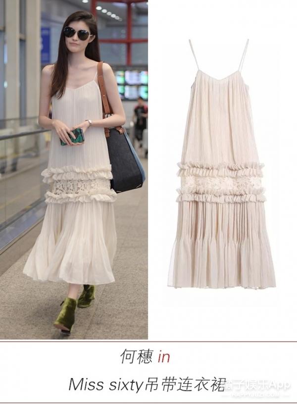 当白的发光的何仙姑遇上仙女裙,你能想到有多美吗?
