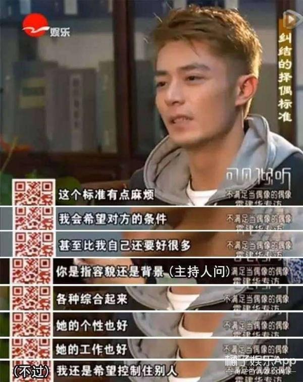 除了郭敬明的理想型,杨幂、黄子韬的秘密都在这档节目里说了