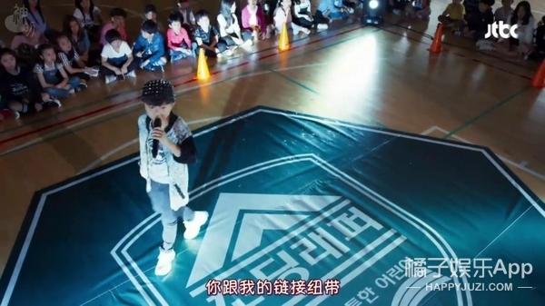 金福珠亲故演了小学生版《给我钱》,freestyle要从娃娃抓起