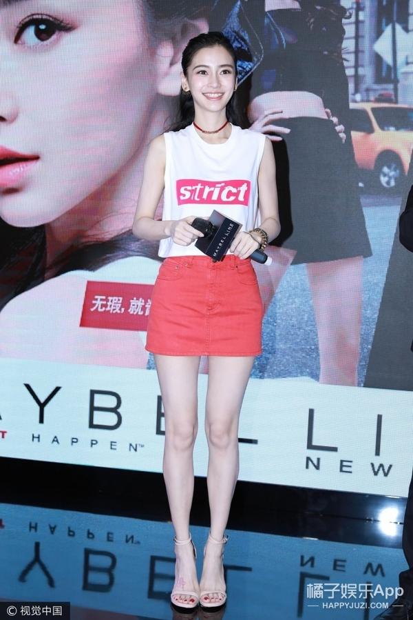 Angelababy红装look出席活动,完全就是肤白貌美大长腿本人!