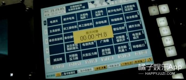中餐、功夫、航天飞船,好莱坞电影中的中国元素原来变化这么快