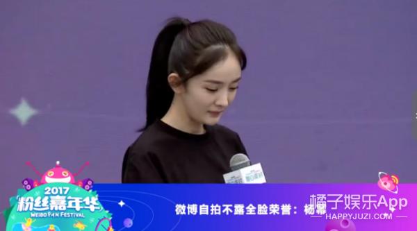 """杨幂七夕晒自拍又不露全脸,没想到这次更""""过分""""了..."""