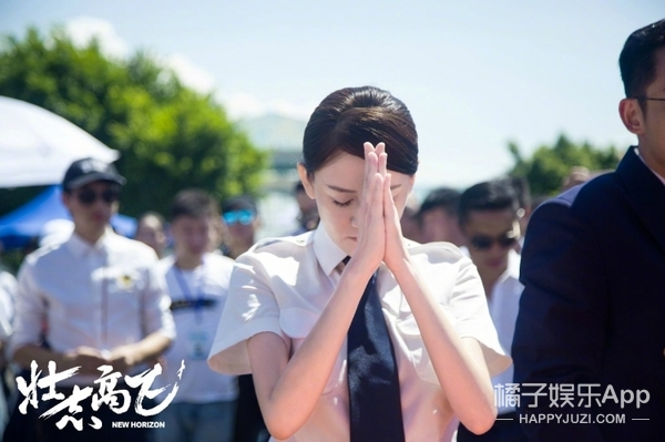 《壮志高飞》:陈乔恩郑恺成官配,《冲上云霄》团队强势打造