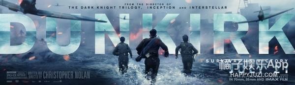 不用特效、IMAX效果最好,看《敦刻尔克》之前知道这些,你会更爱它!