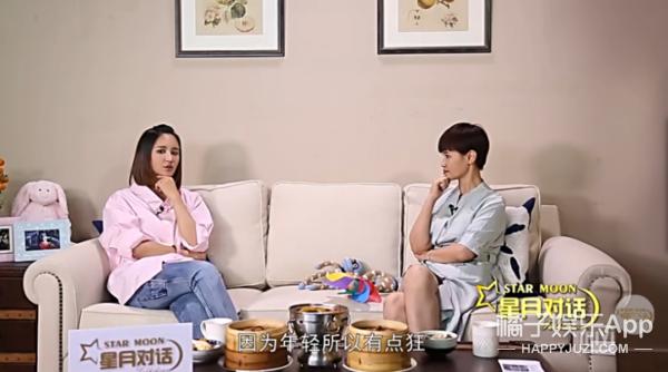 张歆艺自曝对过往后悔过,称一辈子都会感激前夫曾给她一个家