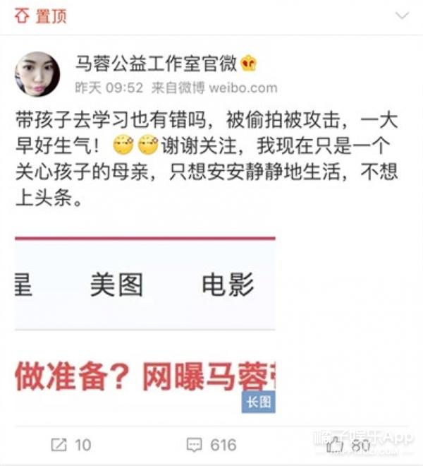 新进展!宋喆被刑拘,马蓉拒绝和王宝强离婚!
