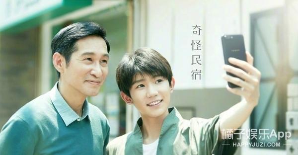 小凯温柔学长,王源暖心游客,千玺美男弟弟,三小只的新片很诱人了