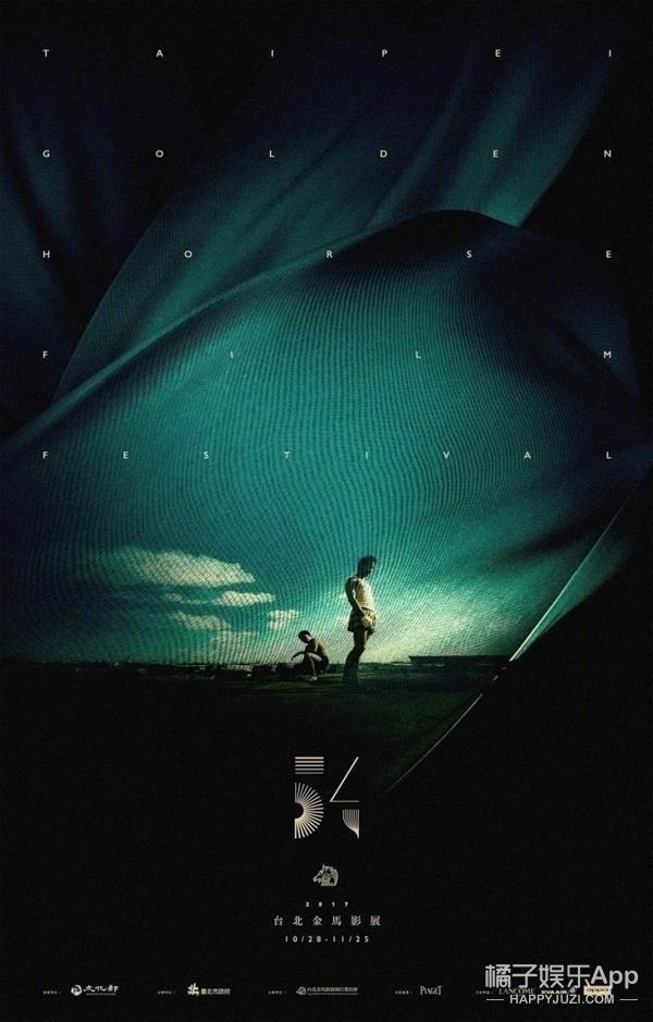 金马奖为《春光乍泄》举行20周年特别重映,就让一切从头来过