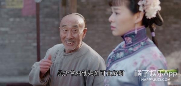 《那年花开》编剧为吴聘准备了一百种死亡方法!真凶到底是谁?