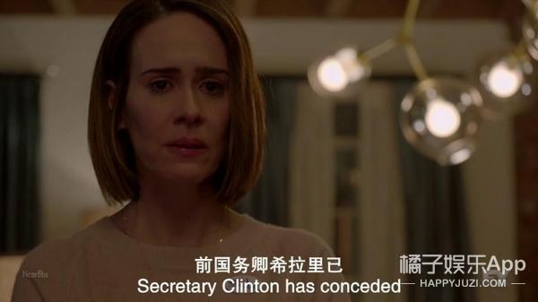 《美国恐怖故事》第七季测评:有密集恐惧症的观众最好还是别看