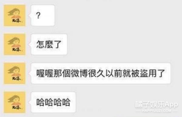 蔡康永回应《康熙来了》重聚传闻,答案实在太伤人了...
