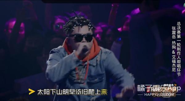 《中国有嘻哈》结束了,这些人气选手的前途真的有变更好吗?