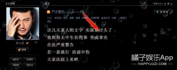 赵薇拍《还珠》时因为太苦逃跑过? -59b6734672b13