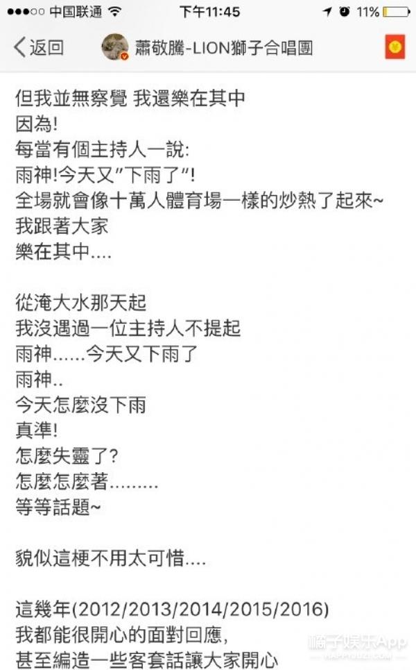 胡歌现身北京豪宅疑似新恋情曝光?薛之谦机场偶遇唐艺昕两人相谈甚欢!