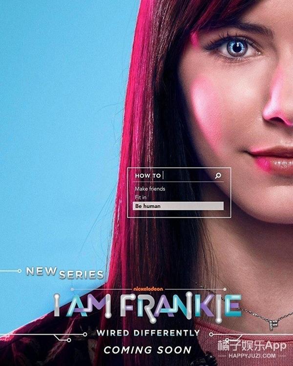超能力者、外星人都out了,盛世美颜的机器人少女才是王道!