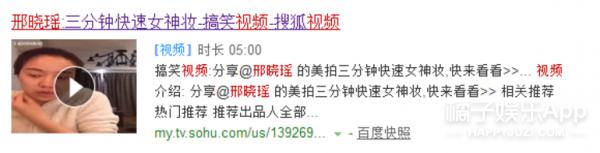 李雨桐曝被薛之谦骗钱骗感情...不过看完她的自述,发现了3点漏洞