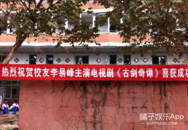 吴磊学生证曝光,没想到三石弟弟竟然还是李易峰的学弟?!