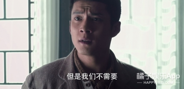 《无心法师2》顾基彻底黑化,他和无心决裂时竟有种虐恋的味道