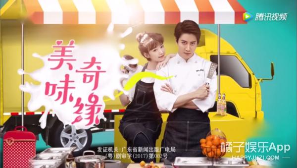 美食与邂逅的故事,MIke首次挑战中文歌!