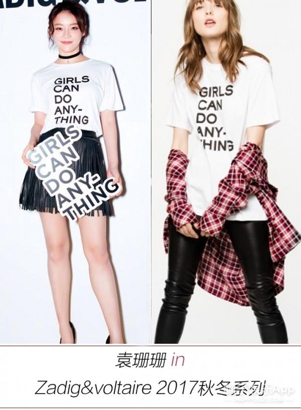 袁珊珊简约T恤搭配率性短裙,简单穿搭依然散发个性光芒