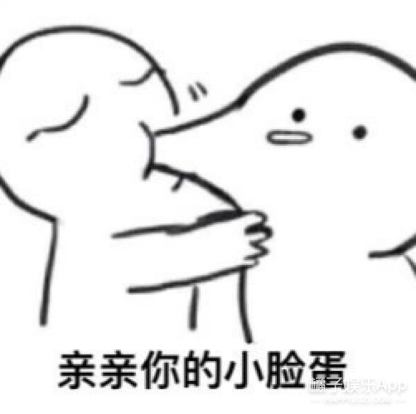 《上限辣访》华晨宇橘子来啦!-提供达到,表情移民留学搞笑qq表情包图片