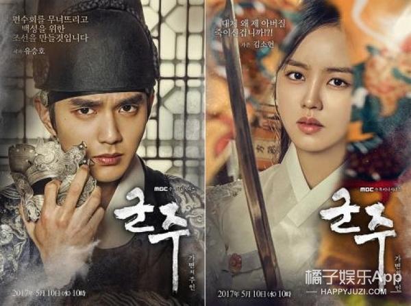 李惠利曹政奭合演新剧!为什么它会成为今年最期待韩剧?