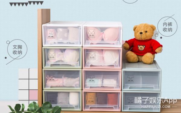 卧室里的收纳盒到底什么样的才好用