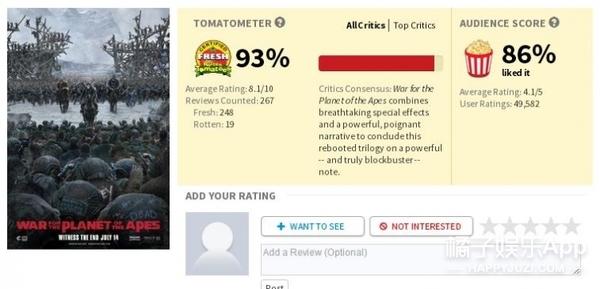 《猩球崛起3》测评:主题沉重画面昏暗,不是爆米花大片而是史诗巨制