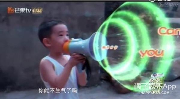 """《爸爸去哪儿》小小春jasper喊话陈小春 林心如反击""""网络暴力""""发律师声明"""