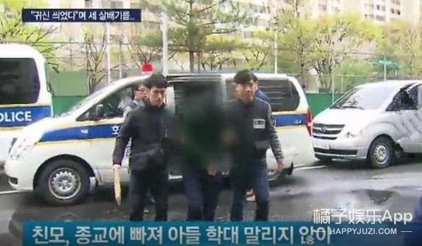 韩国铲屎官邪教,因为狗还打死了小孩