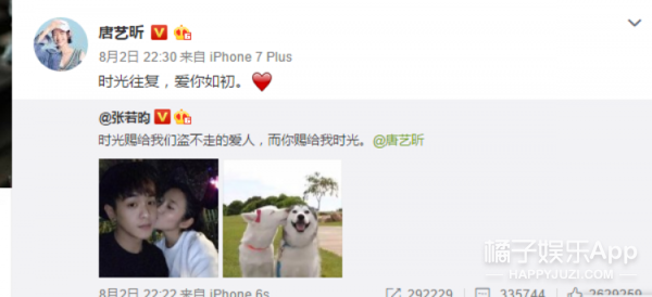 谭松韵、唐艺昕...6年过去,《甄嬛传》里的贵人们怎么样了?