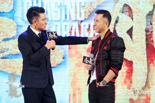 《追龙》两大天王首次合作,刘德华回应如何看待高颜值小鲜肉