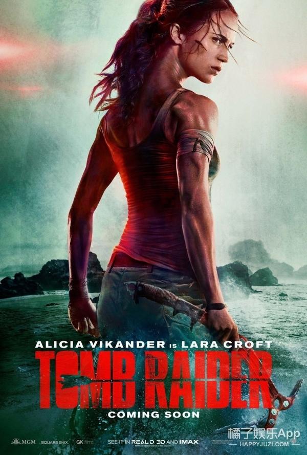 《新古墓丽影》新劳拉的崛起之路燃到爆!坎妹能否超越安吉丽娜·朱莉?