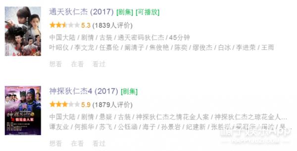 史上最强反派?《狄仁杰之四大天王》赵又廷、林更新组团打怪