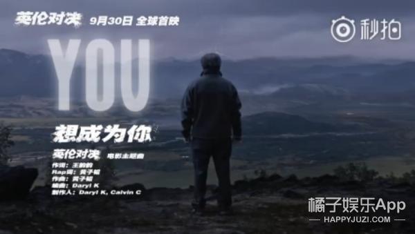 """黄子韬INS帮鹿晗宣传新歌?您的好友""""迷弟韬""""又上线了..."""