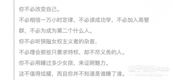"""从京东新文案说起,你的""""狭隘""""真的很讨厌诶!"""