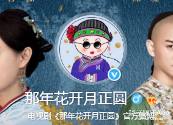 """《那年花开》沈杏怡上线,欢迎陈晓加入男明星""""倾国倾城""""套餐!"""
