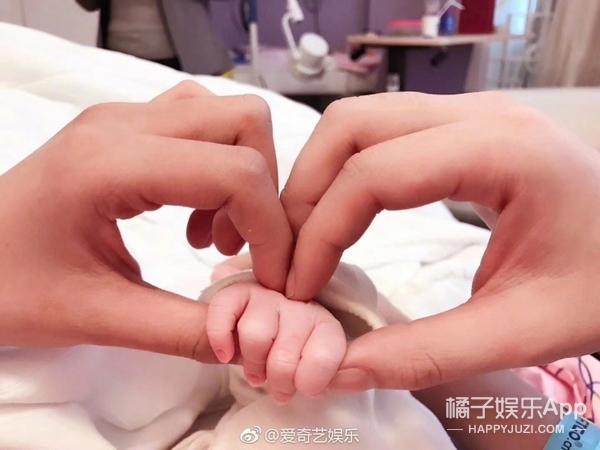 恭喜!孙怡生下小公主,两个人升级做父母啦!