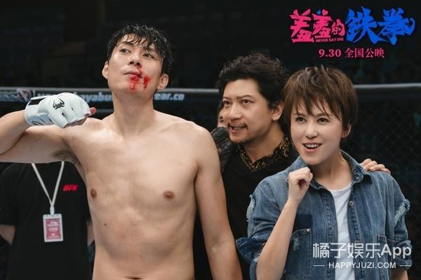 史上最奇葩拳击比赛!又高又壮的选手发起娇羞小拳拳攻击,太戳笑点!