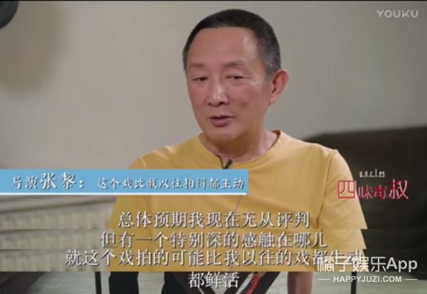 《武动乾坤》导演曝光停机真相:2个月让杨洋身体修复,摆脱阴影