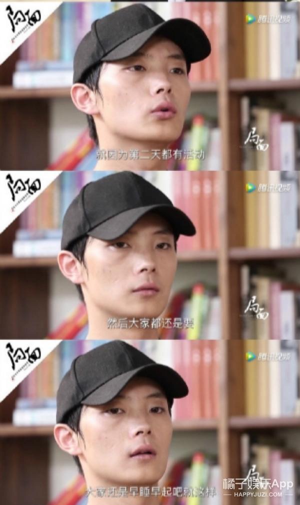 李枫接受采访详谈七年前经过,网友却从他的话里找出了猫腻...