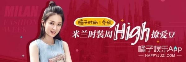 Valextra2018新品预览,品牌独邀乔欣华服出席!!