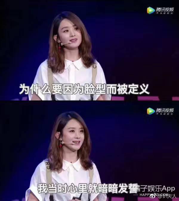 赵丽颖: 从打酱油的丫鬟到收视女王,机会总是眷顾准备好的人